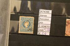 FRANCOBOLLI A.S.I. LOMBARDO VENETO N°27 USATI STAMPS OLD ITALY USED (A74396)