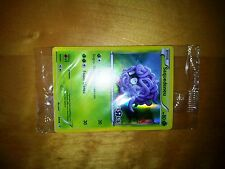 "Saquedeneu (Tangela) 08/83 FRENCH CARD 20th Anni GENERATIONS Toys""R""Us Card MINT"