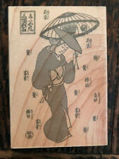 """Japanese Woman With Parasol Rubber Stamp Hero Arts 2000 4"""" x 2.75"""""""