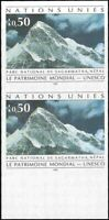UN Geneva #211 Nepal. Mountain. Imperf Pair Mint VF NH Very rare 50 Pairs exist!