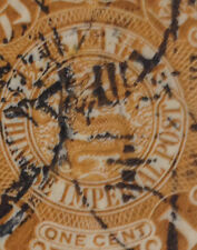 Imperial China Coiling Dragon stamp 1 cent value very nice details !??