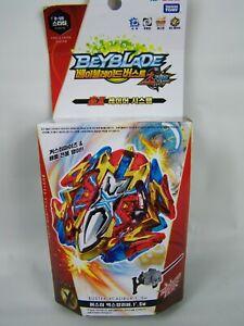 Beyblade Burst B-120 Starter Buster Excalibur bx 1 Sw Takara Tomy US Seller New