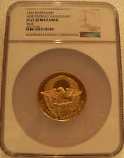 Biafra 1969 Gold 25 Pounds NGC PF-67UC Independence Anniversary