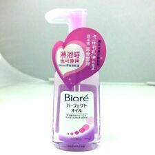 Biore Makeup Remover Perfect Oil 150ml