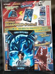 Ultra Access Card Leito ver. (for Ultraman Z DX Ultra Z Riser) Zero Geed Reito