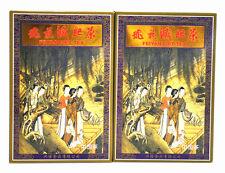 2 Packs Fei Yan Feiyan New Swan Slimming Tea Lose Weight 40 Tea Bags Five Ladies