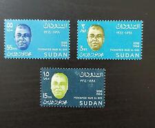 Sudan stamps 1964 - Mohamed Nur El Din Sudan political leader - set of 3 Mnh