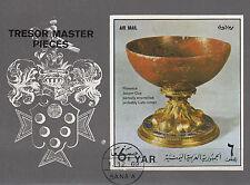 Y.A. R,/North Yemen n. BL. 184/Florence Jasper Cup