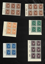 Egypt 1926 - 1936 Fouad selection of Controls & booklet controls MNH - MLH VF