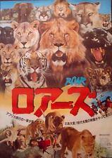 ROAR Japanese B2 movie poster TIPPI HEDREN MELANIE GRIFFITH LION 1981 NM