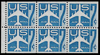 US #C51a 1958 7c Blue Airplane Booklet Pane, F/VF Mint NH OG.  FREE SHIPPING!