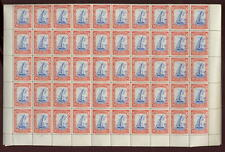 MOZAMBIQUE COMPANY 1937 10c DHOW MINT SHEET..100 stamps