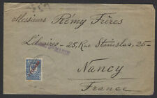 LEVANT RUSSE: Enveloppe de 1913 Affrt à 1PIASTRE /10k Oblt CàDate CONSTANTINOPLE