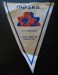 WRESTLING FEDERATION OF ISRAEL OFFICIAL PENNANT 28x22cm OLD