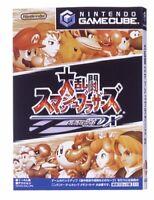 USED Nintendo GameCube Super Smash Brothers DX