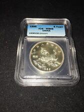 1996 ICG Graded MS69 5 Yuan China KM#938, Unicorn Coin