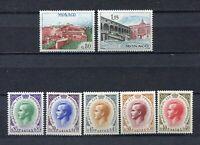 S12376) Monaco MNH 1969, Definitives 7v