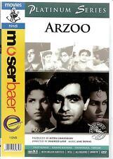 ARZOO - DILIP KUMAR - NEW ORIGINAL BOLLYWOOD DVD