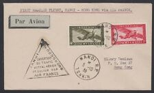 INDO-CHINA, 1938. First Flight Cover C5,C10, Hanoi - Hong Kong