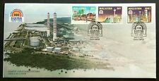 Malaysia 1994 Electricity 100 Years 3v Stamps FDC (KL) Se-tenant ordinary format