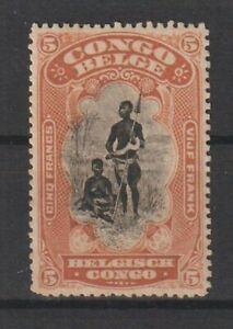 Congo - 1915 - COB 71* - SCOTT 58 - MH -