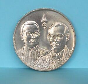 King Bhumibol Adulyadej Rama IX & Rama I Thailand 2000 20 Baht World Coin Thai j