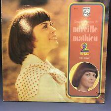 grands succes de mireille matthieu  2 vinyl lp records