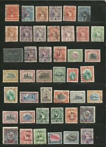 Nice lot Guatemala mh/used 1800's-1940's inc. BOB -nice cancels