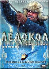 ICEBREAKER / LEDOKOL RUSSIAN DRAMA THRILLER MOVIE ENGLISH SUBTITLES DVD NTSC NEW