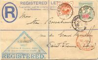 """GB 1891 """"CARDIFF"""" thimble on QV 2D provisional registered env uprated w Jubilee"""