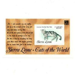 VINTAGE CLASSICS - Sierra Leone 1645A - Cats H.K. Ovpt - Souvenir Sheet - MNH