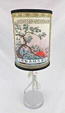"Lamp In A Box Table Lamp Japan Cherry Blossom Tree Sun 20"" Tall Home Decor"