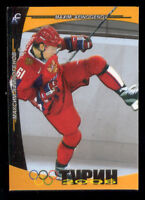 2005  Maxim Afinogenov Turin Olympics  Card 500 Made Rare