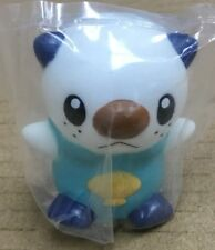 2010 Pokemon Finger Puppet Oshawott Figure Gotta Catch Them All Nintendo Bandai
