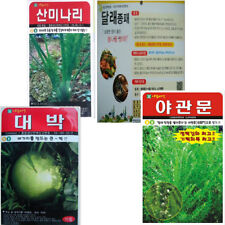 Korean vegetable herb seeds Tree Garden Seed Farm Agriculture(미나리/달래/대박/야관문)