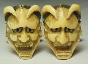 👿💀 Vtg. Japanese Noh Hannya Demon/Satan/Lucifer/Devil mask cuff links