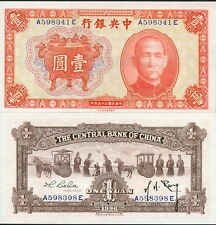OLD PRE-WWII-ERA (CIRCA 1936) CHINA P-211a 1 YUAN NOTE IN AU-UNC, ORNATE BACK!
