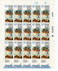 Israel : 1979 CHILDREN PAINT JERUSALEM ( Sheets of 15 units) X 3 New (MNH)