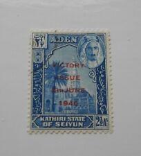 Aden Seiyun 1946 Victory  SG 13 Fine Used