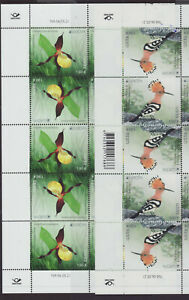 Estonia 2021 MNH - Europa 2021 - Endangered National Wildlife - set of 2 sheets