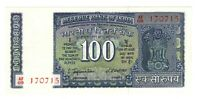 Vintage Banknote India 1970 100 Rupees Crisp UNC Pick 64a US Seller