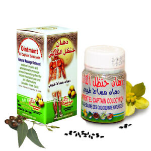 Natural Effective Ointment Colocynth Handal Herbal Massage Relief Muscles Pain