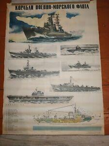 "1968 24x35"" Original  Soviet Poster DOSAAF SHIPS OF THE NAVY USSR ДОСААФ"