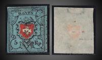 1854 SWITZERLAND RAYON I USED 5 RAPPEN PALE GREEN BLUE SCT.7c ZU.15IIa MI.7II