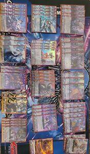 Cardfight Vanguard Murakumo Deck V series