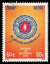 NEPAL 481 (Mi505) - Bir Hospital 100th Anniversary (pa43065)