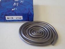 "Japanese 41"" Long Ikebana Wire Coil for Flower Arrangement/ Made in Japan"