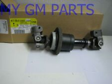 MALIBU INTERMEDIATE STEERING SHAFT WITH ELECTRIC STEERING 2004-2012 OEM 20821325