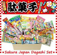 Sakura Japan Dagashi Set Japanese Candy Chocolate Snacks - 30 Pieces Box