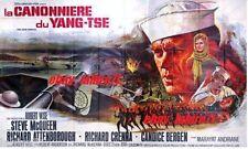 steve mcqueen LA CANONNIERE DU YANG-TSE   affiche cinema geante 240X400cm 1967